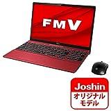 富士通 FMV LIFEBOOK AH53/D3(ガーネットレッド)- 15.6インチ ノートパソコン【Joshinオリジナル】[Core i7 / メモリ 8GB / SSD 512GB+HDD 1TB / Microsoft Office 2019] FMVA53D3RZ