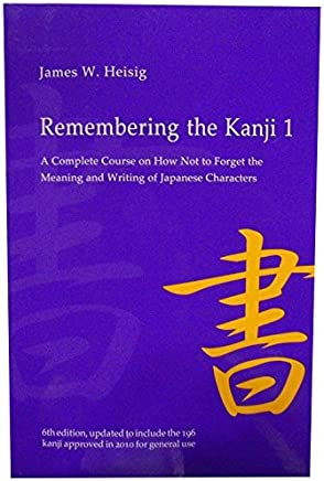 Remembering the Kanji: A Complete Course on How Not to Forget the Meaning and Writing of Japanese Characters: 1