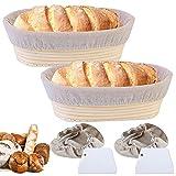 Shujin - Banneton para pan, color marrón
