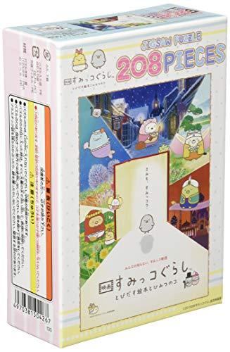 208ピース ジグソーパズル 映画すみっコぐらし とびだす絵本とひみつのコ(18.2x25.7cm)