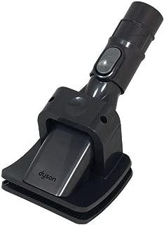 Dyson Groom Tool #DY-921001-01
