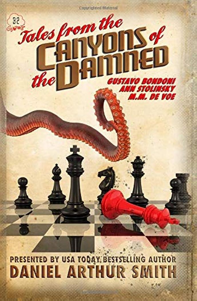 怒って特性習熟度Tales from the Canyons of the Damned. 32