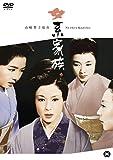 女系家族[DABA-90985][DVD] 製品画像