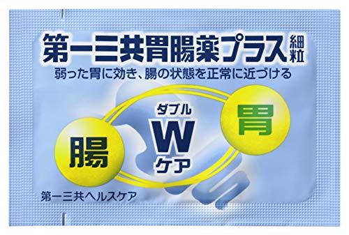 【第2類医薬品】第一三共胃腸薬プラス細粒12包