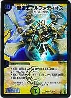 デュエルマスターズ/DMD-32/4/SR/聖霊王アルファディオス