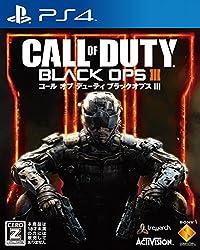 コール オブ デューティ ブラックオプスIII PS3「COD:BO3」 発売日、及び価格改正が発表!キャンペーンモード未収録が国内発表!