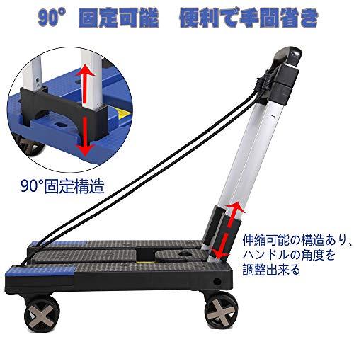 カート折りたたみキャリーカート台車軽量運搬荷物の持ち運びに便利防災用品避難4輪360度回転耐荷重80kg