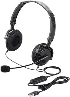 BUFFALO 両耳ヘッドバンド式ヘッドセット USB接続/折りたたみタイプ ブラック BSHSUH13BK