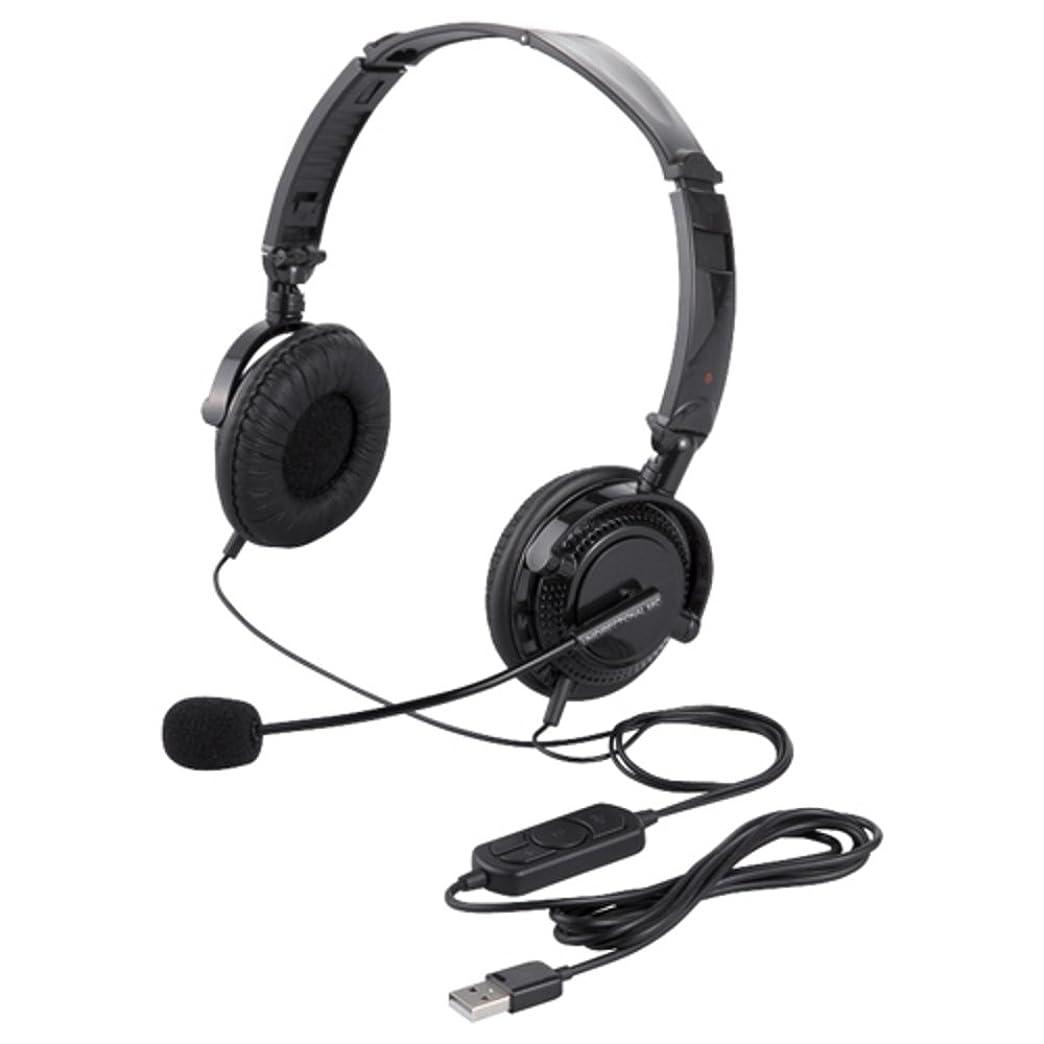 入場料無謀検閲iBUFFALO 両耳ヘッドバンド式ヘッドセット USB接続/折りたたみタイプ ブラック BSHSUH13BK