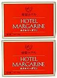 Y030238-2P 帝国ホテル ホテルマーガリン IMPERIAL HOTEL MARGARINE 185g×2個 要冷蔵