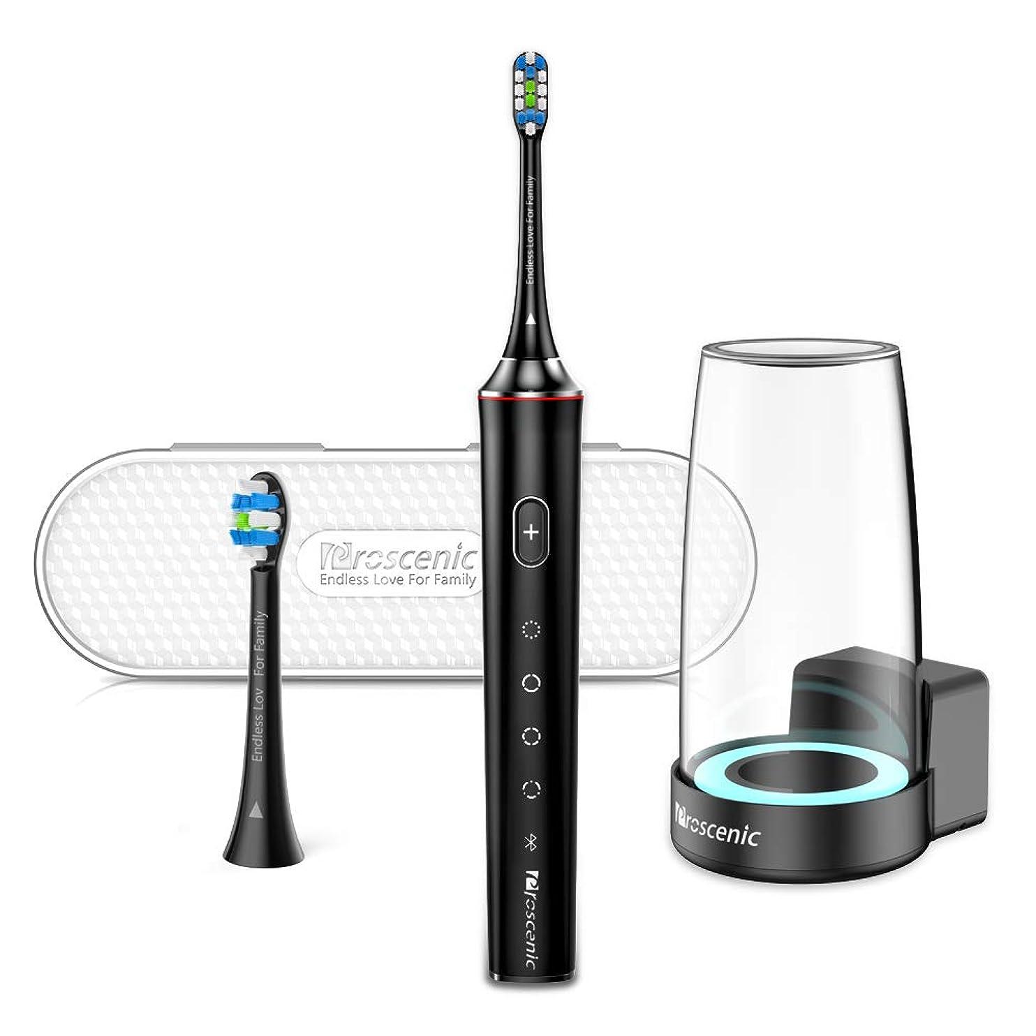 とても最悪定常Proscenic 電動歯ブラシ アプリ制御 壁掛け充電 超音波歯ブラシ 2分タイミング IPX7防水 四つモード搭載 60日使用 替えブラシ2本 (ブラック)