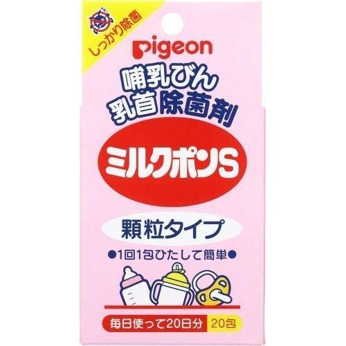 哺乳瓶消毒グッズの人気おすすめランキング15選【コンビ・ピジョンも!】