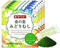 ダイショー 桑の葉 みどりむし 5箱セット(2g×30本入) 粉末タイプ ユーグレナ 約3700万個配合 国産 青汁