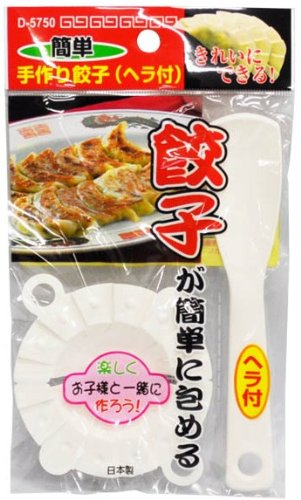 JapanBargain , Japanese Gyoza Press Mold Dumpling Press Maker BPA Free Made in Japan