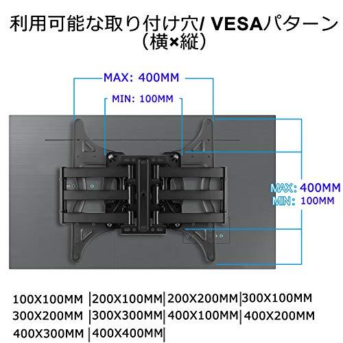 HIMINO『テレビ壁掛け金具32~70インチ』