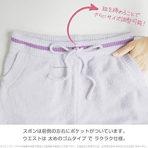 JenniferPamela(ジェニファーパメラ)『もこもこドルマン袖&8分丈ズボン上下セット』