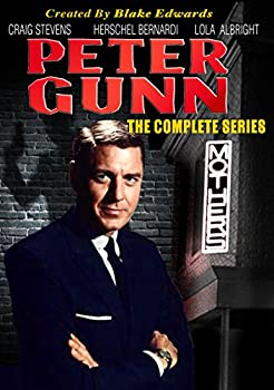 peter gunn complete series