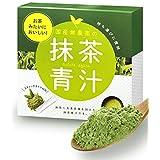 kakecom 国産無農薬の抹茶青汁 お茶みたいに美味しい 60包