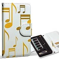 スマコレ ploom TECH プルームテック 専用 レザーケース 手帳型 タバコ ケース カバー 合皮 ケース カバー 収納 プルームケース デザイン 革 ラグジュアリー 音符 音楽 白 004651