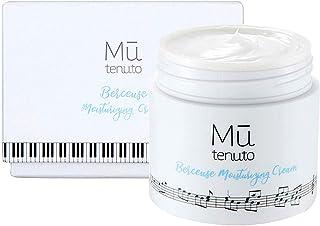 MU TENUTO Berceuse Moisturizing Cream (3.38 fl. oz.) - Hypoallergenic Intensive Hydrating Facial Cream with Natural Ingred...