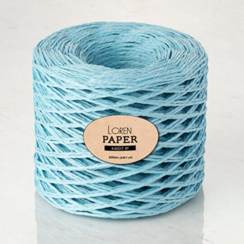 Loren Paper Yarn Approx. 3.9-4.2 oz (Approx. 110-120g) / 218 Yrds (200 m), Worsted-Aran 4, Blue - RH12