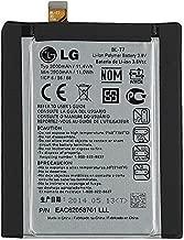 LG Internal Battery G2 Original OEM - Non-Retail Packaging - Grey