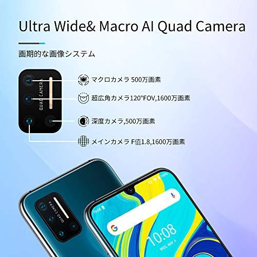 【進化版】UMIDIGIA7Proスマートフォン本体Android10.0スマホ本体6.3FHD+フルスクリーンSIMフリースマホ本体16MP+16MP+5MP4眼カメラ4150mAh4GBRAM+64GBROMオクタコアグローバルバージョン顔認証指紋認証技適認証済AU不可(オーシャンブルー)