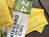 Hak's Olive Oil and Lemon Salad Dressing 24 single serve pouches