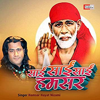Sai Sai Sai Humsar (Sai Bhajan)