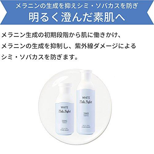 ETUDE(エチュード)ホワイトメラパーフェクトエッセンスホワイトメラパーフェクトエッセンス[美白美容液]