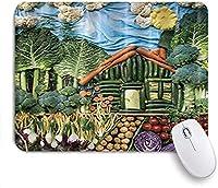 KAPANOU マウスパッド、創造的な野菜の絵 おしゃれ 耐久性が良い 滑り止めゴム底 ゲーミングなど適用 マウス 用ノートブックコンピュータマウスマット
