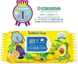 【サボリーノ】朝用マスク 目ざまシート 32枚 3個セット