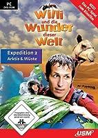 Willi wills wissen: Willi und die Wunder dieser Welt Expedition 2 - Arktis & Wüste (DVD-ROM)