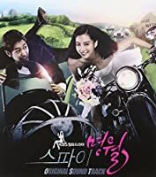Spy Myeong Wol by SPY MYEONG WOL O.S.T. (2011-09-06)