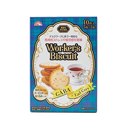 前田製菓 Worker's Biscuit GABA×アールグレイ(5枚x2袋)10袋x2