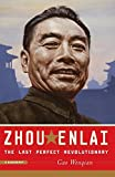 [(Zhou Enlai: The Last Perfect Revolutionary)] [Author: Gao Wenqian] published on (August, 2008) - PublicAffairs,U.S. - 07/08/2008