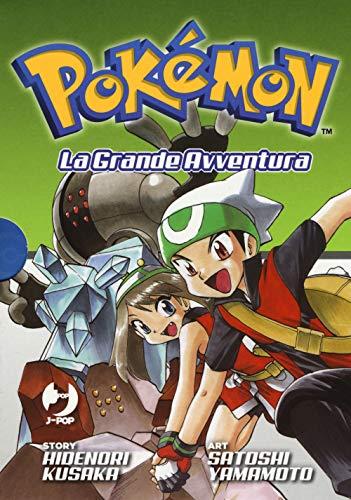 Pokémon. La grande avventura: 7-9 [Tre volumi indivisibili]: Vol. 7-9