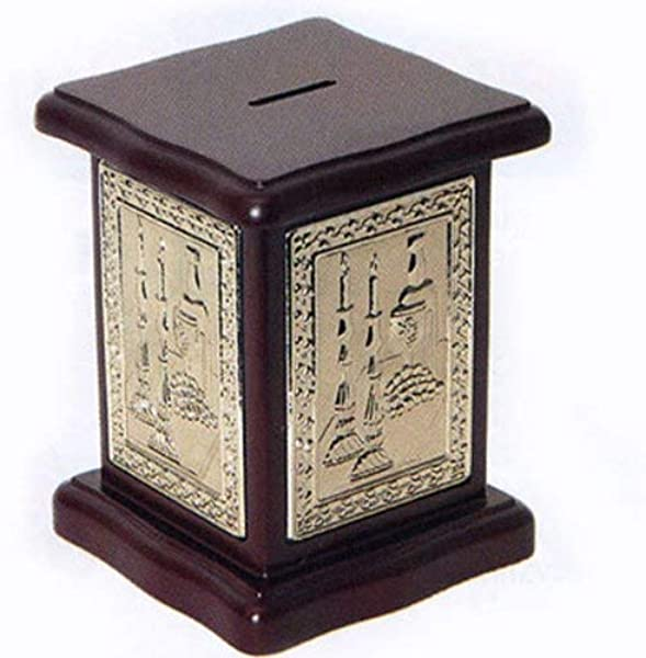 Wood Silver Plated Tzedakah Box Charity Box Designed With Shabbat Motifs