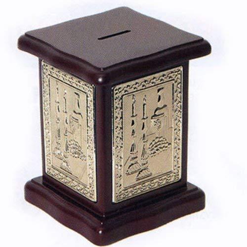 Wood & Silver Plated Tzedakah Box/Charity Box Designed with Shabbat Motifs.