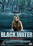 ブラック・ウォーター [DVD] image