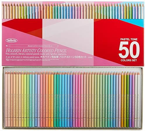 ホルベイン 色鉛筆 パステルトーンセット 50色 紙函 20936