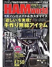 HAM World 2021年 11 月号