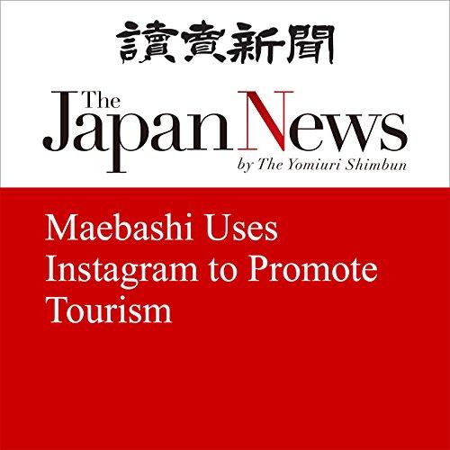 Maebashi Uses Instagram to Promote Tourism | Moe Tajima