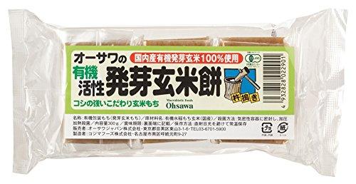 オーサワ 有機活性発芽玄米餅 6個入 300g
