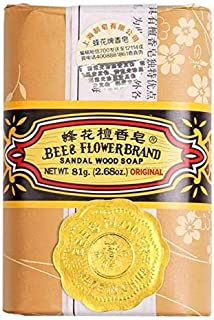 Bee & Flower Sandalwood Soaps (Original Bee and Flower 12 Bars x 81g)