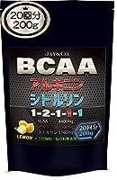 JAY&CO. 無添加人工甘味料 BCAA + アルギニン & シトルリン 国内製造 (レモン, 200g)