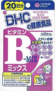 DHC(ディーエイチシー) サプリメント DHC ビタミンB MIX 20日分