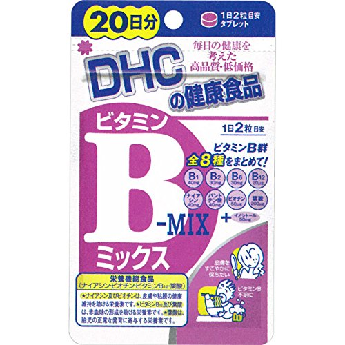 DHC ビタミンBミックス 20日分 袋40粒