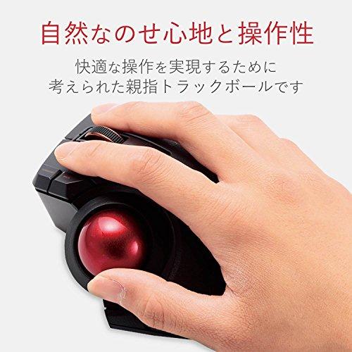 『エレコム マウス 有線/ワイヤレス/Bluetooth トラックボール親指 8ボタン チルト機能 ブラック M-XPT1MRXBK』の2枚目の画像
