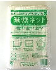米炊ネット 1枚 /63-1355-56